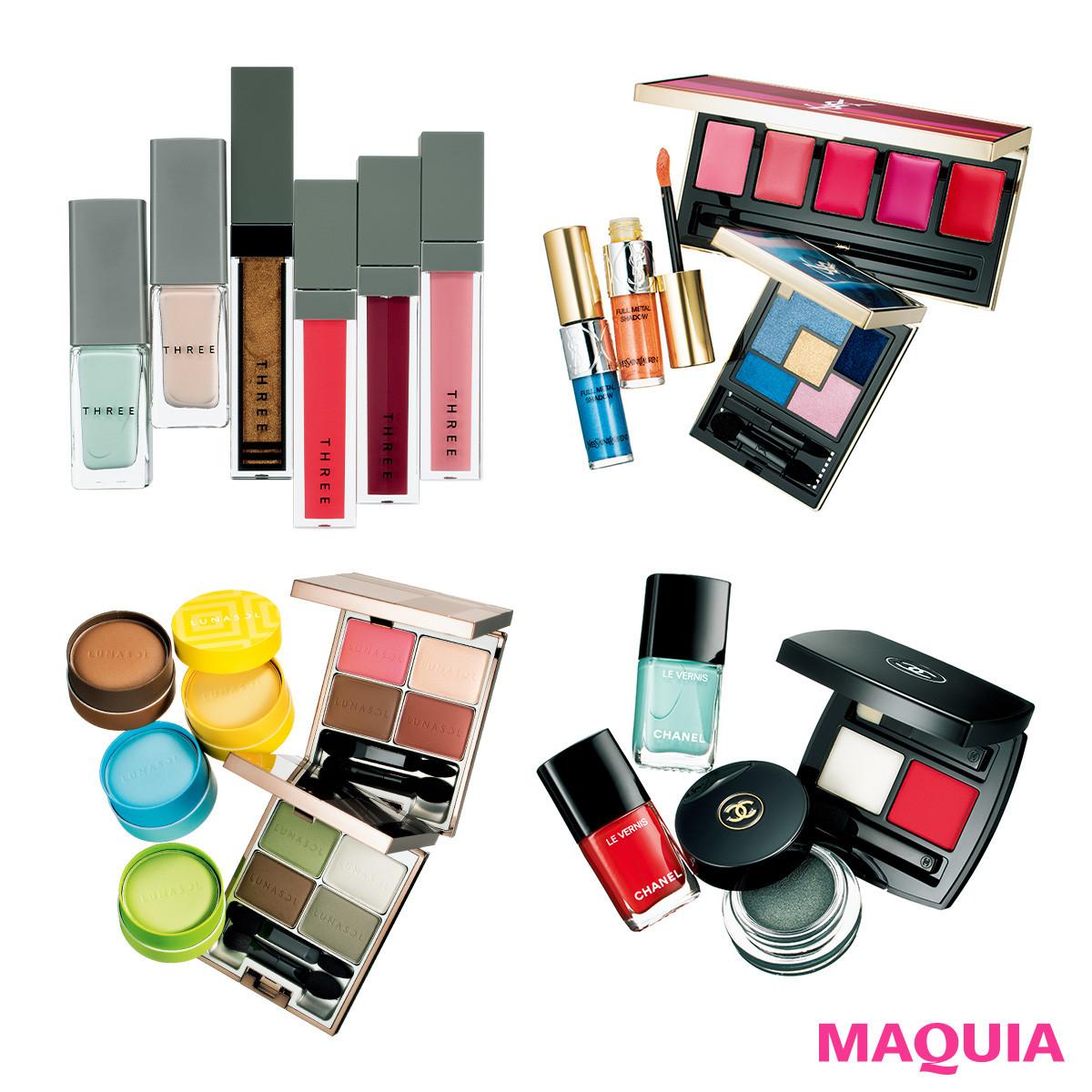 sale retailer 45997 aebcc シャネル、イヴ・サンローラン、ルナソルetc.】大人気ブランドの ...