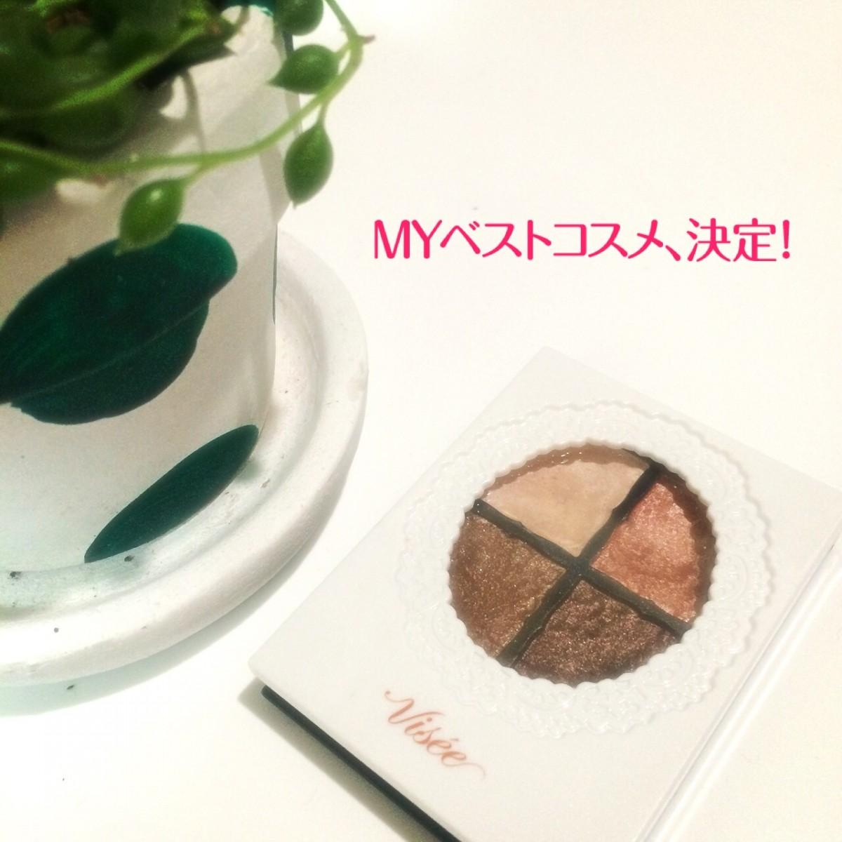 MYベストコスメ 2014 & 最強プチプラコスメ 【アイシャドウ編】