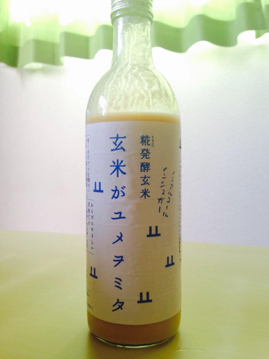 「夏」の美容健康ドリンク 玄米甘酒