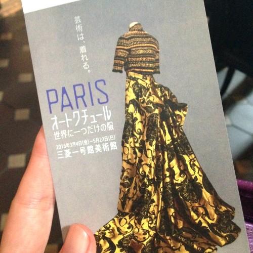 美術館ランチ!「Café 1894」でPARISオートクチュール展コラボメニューに舌鼓♪