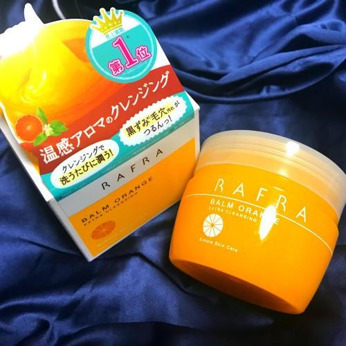 柑橘の香りがたまらない!メイク落としが癒しの時間になる「ラフラ バームオレンジ」