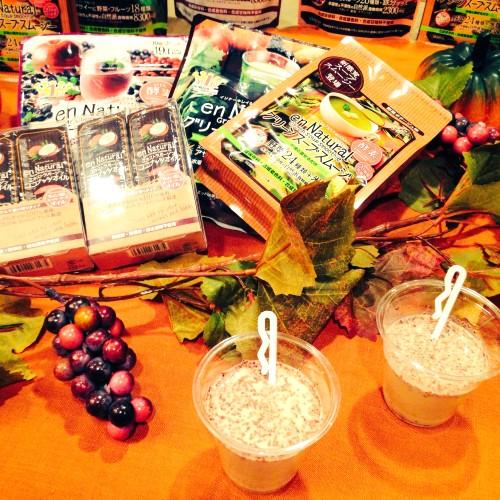 愛飲中!ココナッツ&雑穀好きなら絶対気に入るエンナチュラル「マクロビ雑穀スムージー」