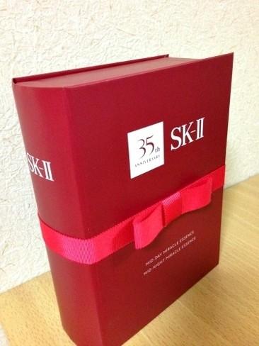 祝★SK-II31周年!SK-II ミッド‐デイ ミラクルエッセンス&SK-II ミッド‐ナイト ミラクルエッセンス
