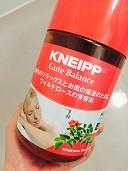 【キーンとした冷え込み(>_<)には!】KNEIPP☆保温力抜群のゆった~りリラックスとしっと~りのお肌にしてくれるワイルドローズのGOOD BLANCEの芳香浴
