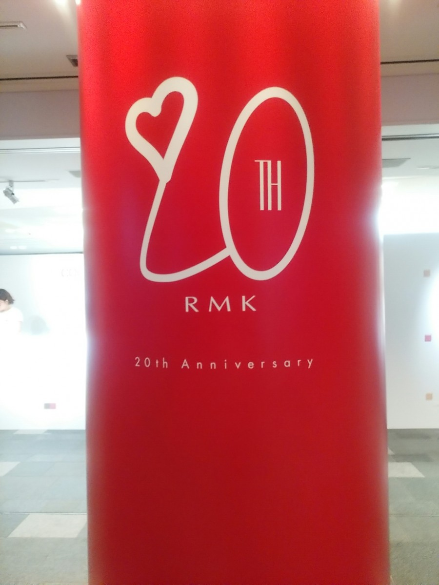 RMK 20th Anniversary