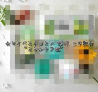 【ベスコス 2019' スキンケア編】コスメハンターが選んだ上半期マイベストコスメはコレ!