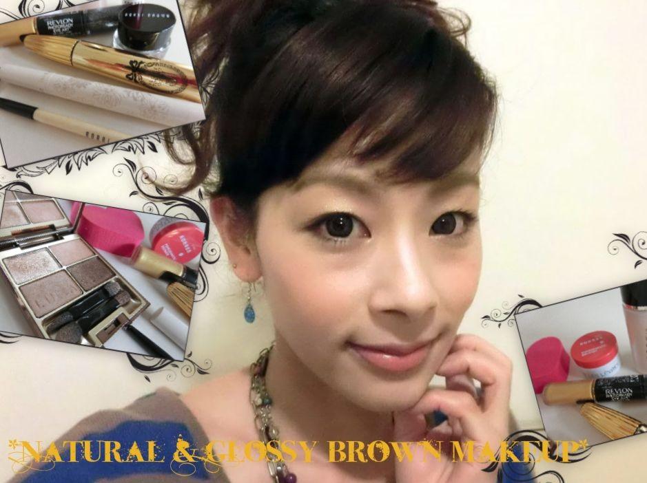【動画あり】夏ブラウンを楽しむナチュラル&ツヤメイク動画をUP♡
