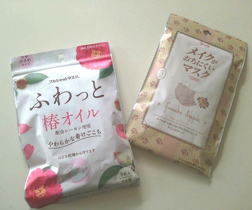 マスク大国【日本】 マスクだってかわいくて機能的な方がいいんです★