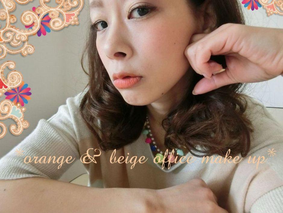 【動画あり】オレンジメイクでフレッシュ感UP♡