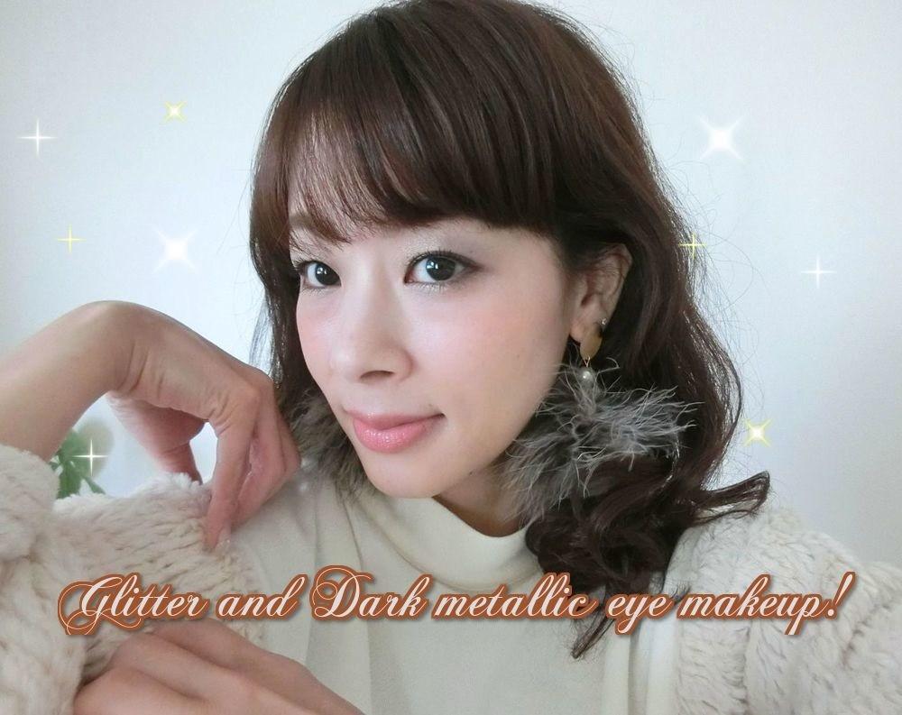 【動画あり】 ケイトの新アイパレットを使った大人のキラキラ・メイク♡