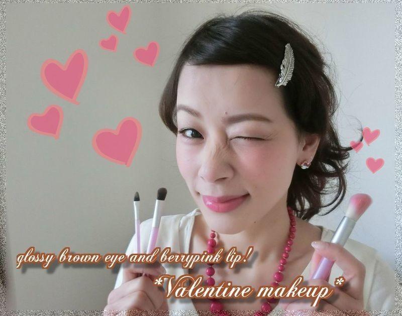 【動画あり】THREEの定番パレットで艶ブラウンな目元×ベリーピンクな唇のバレンタインメイク♡