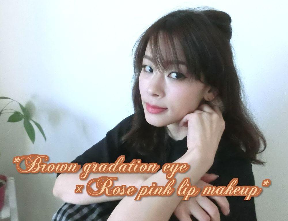 【動画あり】 こっくりブラウン・アイ × ローズピンク・リップで秋メイク♡