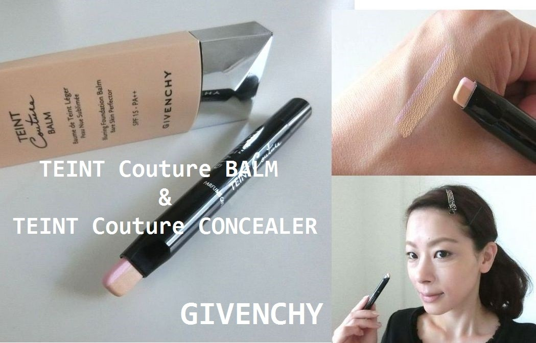 【動画あり】How to use! GIVENCHY 'TEINT Couture BALM & TEINT Couture CONCEALER'