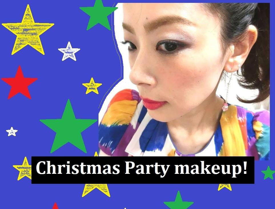 【動画あり】バーバリー ビューティの艶とインディゴアイがポイント! クリスマス・パーティメイク動画をUP♡