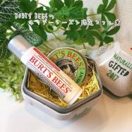 【クリスマスコフレ】バーツビーズのコフレはツリーにも飾れるキュートなデザイン♡