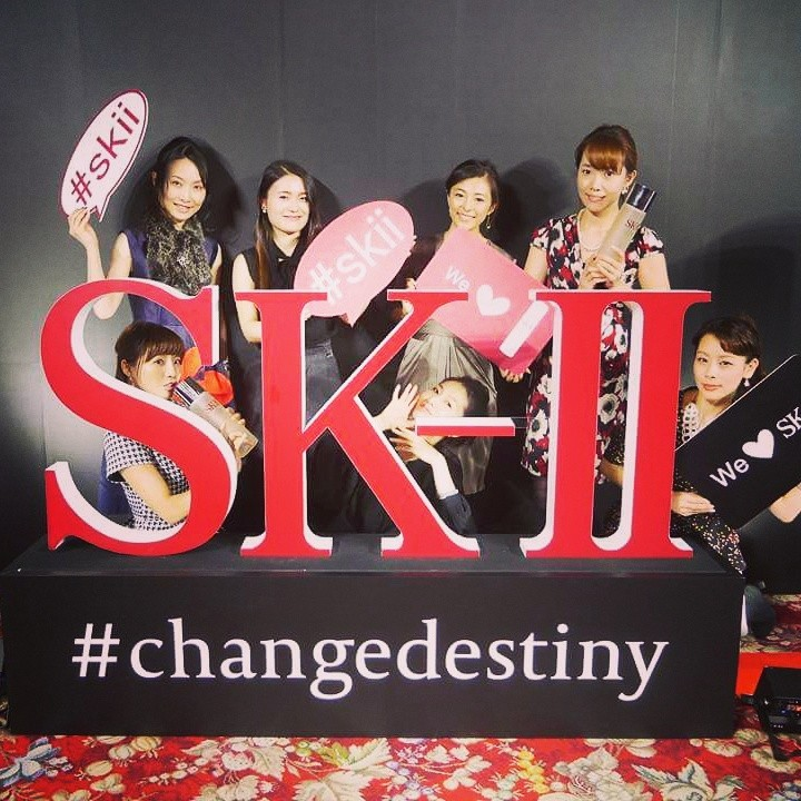 SK-Ⅱ CHANGE DESTINY FORUM & PARTY!!!