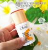 【夏コスメ】美白対策と紫外線対策がこれ1本でできる!オバジCのUV乳液を使ってみた!