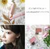 【人気コスメ】目もとのピンクがアクセント!大人のふんわりピンクメイク♡