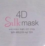【韓国コスメ】立体裁断が面白い!it's skin 4D Silk mask
