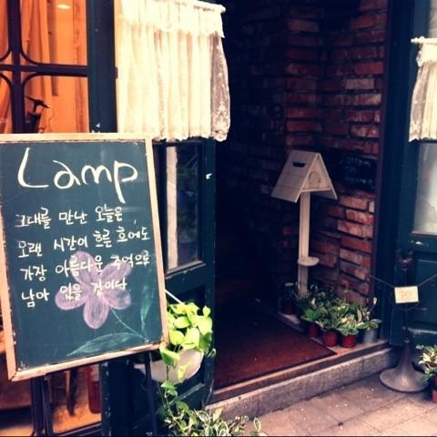 【韓国カフェ】明洞の喧噪を忘れさせてくれる落ち着いたカフェ Lamp