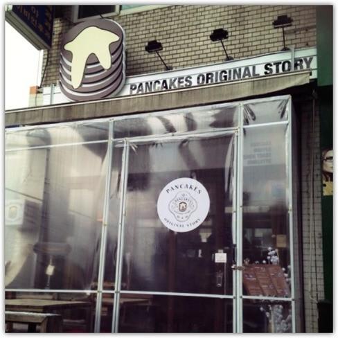 【韓国グルメ】芸能人も訪れる!アメリカンブランチ PANCAKES ORIGINAL STORY