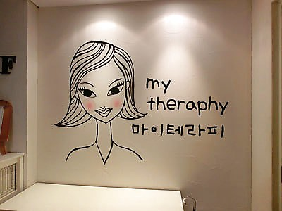【韓国エステ】江南にあるmy theraphyで筋膜マッサージ!