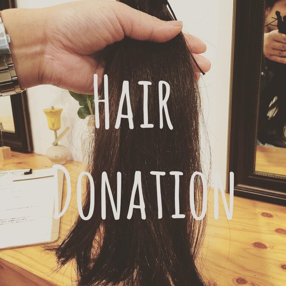 髪の毛を切ってボランティア♡