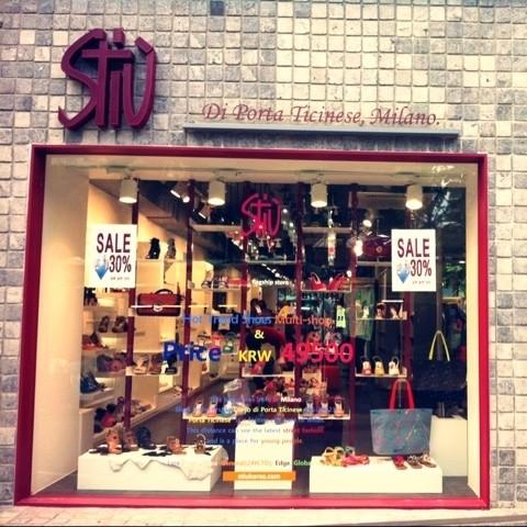 """【韓国ショッピング】ミラノ発のストリートファッションシューズ""""Stiu""""でプチプラシューズをGet!"""