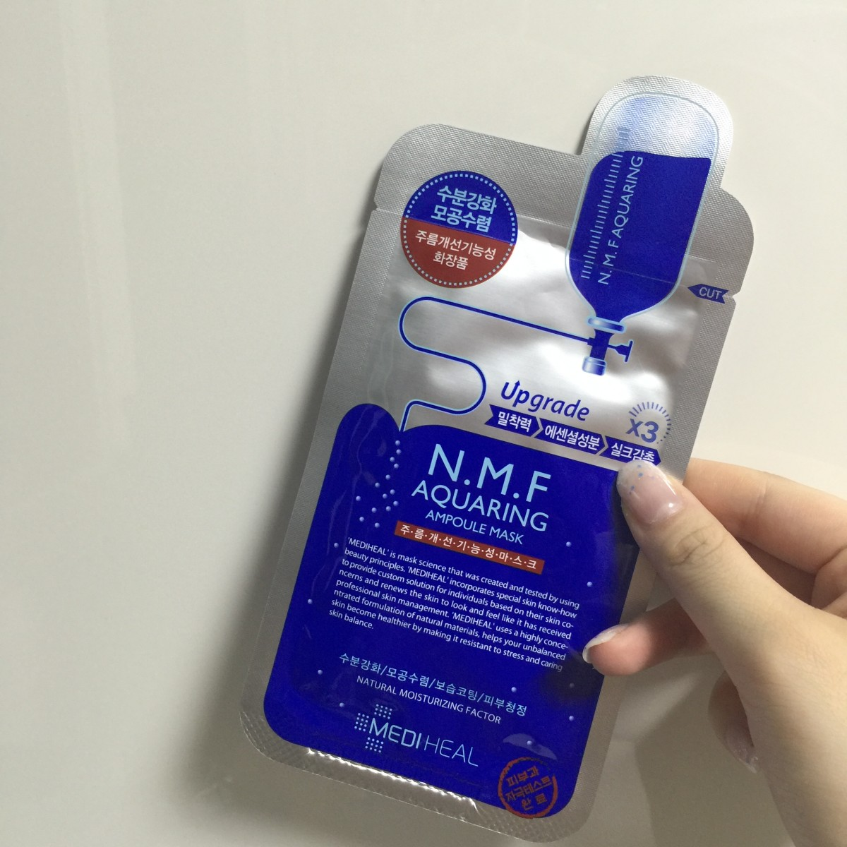 【MEDIHEAL】プルプルアンプルで水分管理!N.M.Fアクアリングアンプルマスク
