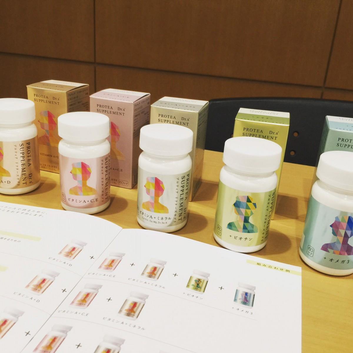 健康寿命の為にもしっかり摂取したい!ビタミンAに注目したドクターズサプリ