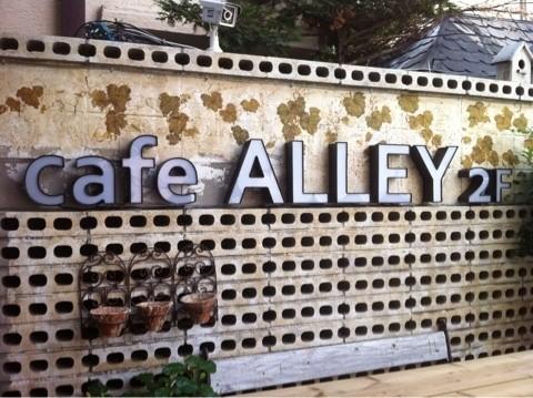 【韓国カフェ】カロスキル cafe ALLEY