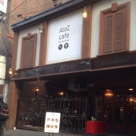 【韓国カフェ】新村有名カフェ AtoZ cafe