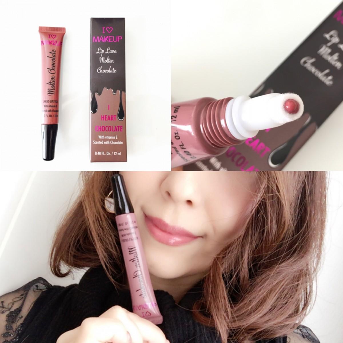 バレンタイン限定リップ♡チョコの香りがするモーブピンクで春メイクを先取り!