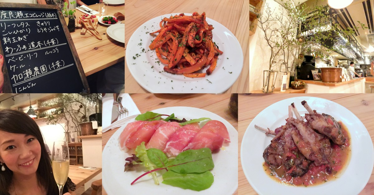 旬を食べて綺麗になる!オーガニック野菜のレストラン navvare @青山
