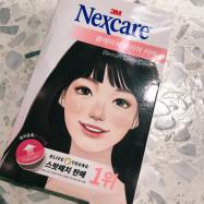 [韓国美女の]ニキビパッチを買ってみたら・・・[御用達]