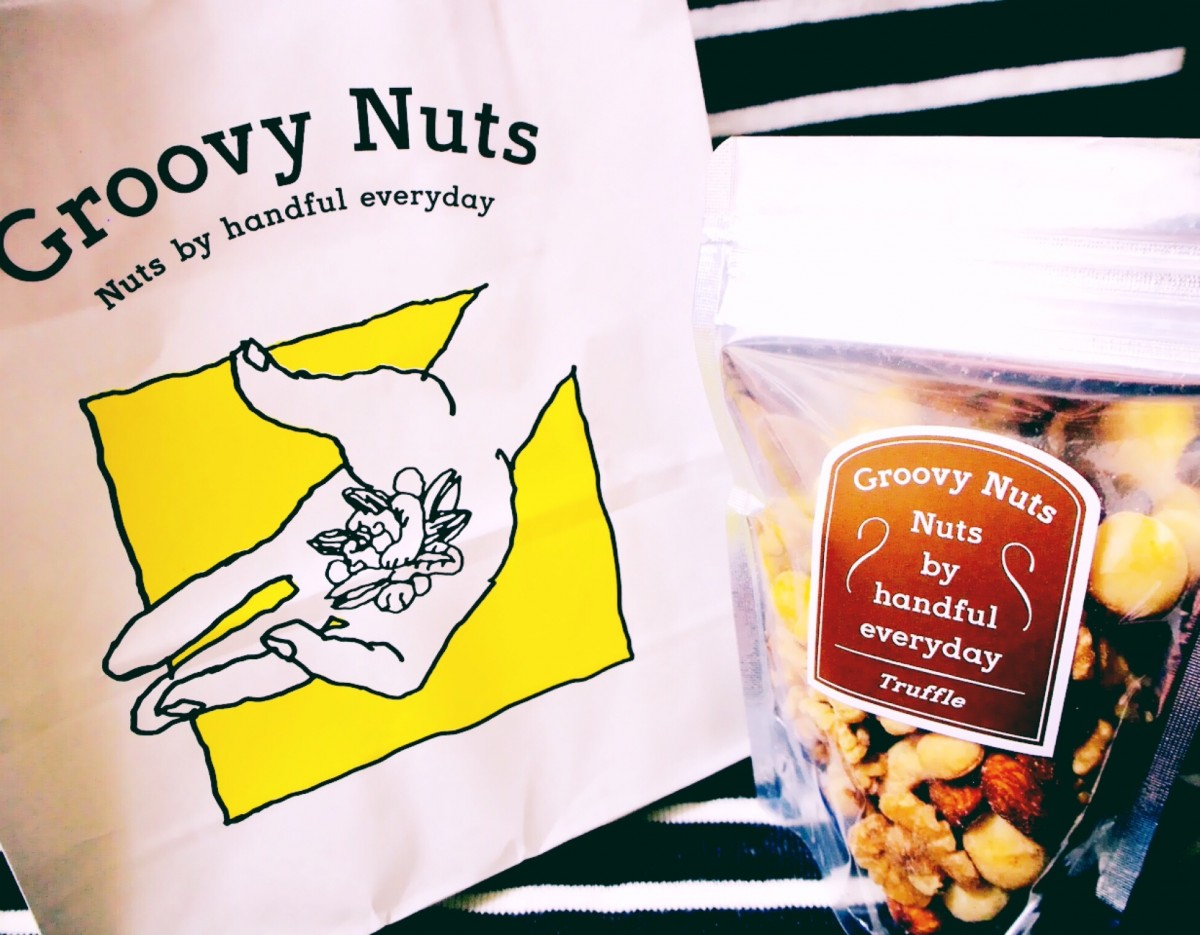 Groovy Nutsで毎日一握りの美容食を。