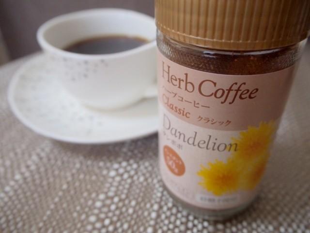 真冬の朝の始まりに【たんぽぽコーヒー】
