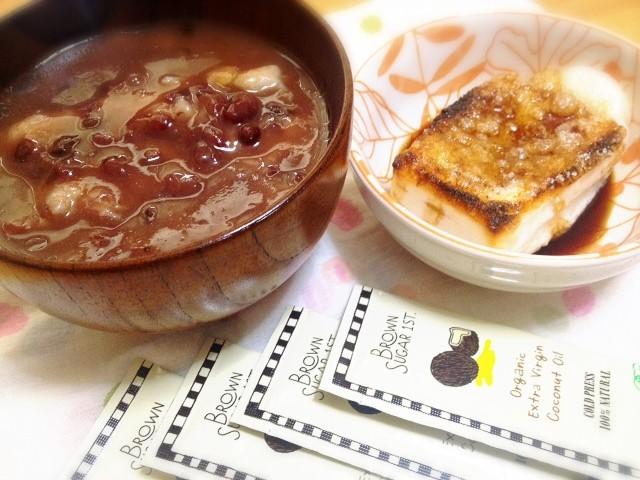 【ブラウンシュガーファースト】 お餅×ココナッツオイル