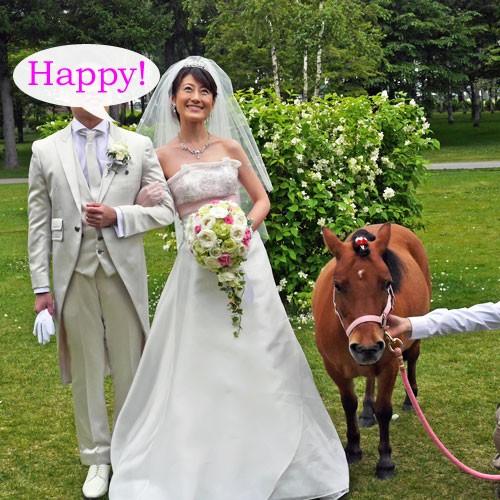 【感謝!】結婚式を挙げてきました