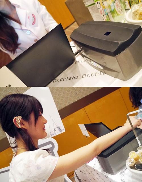 ビューティ★テイスト ドクターシーラボのブースで糖化度をチェック!!