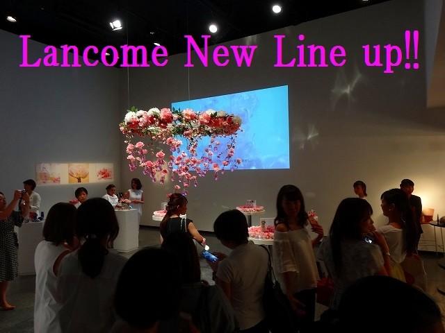 Lancome(ランコム)新製品発表会へ‼(プレゼンテーション編)