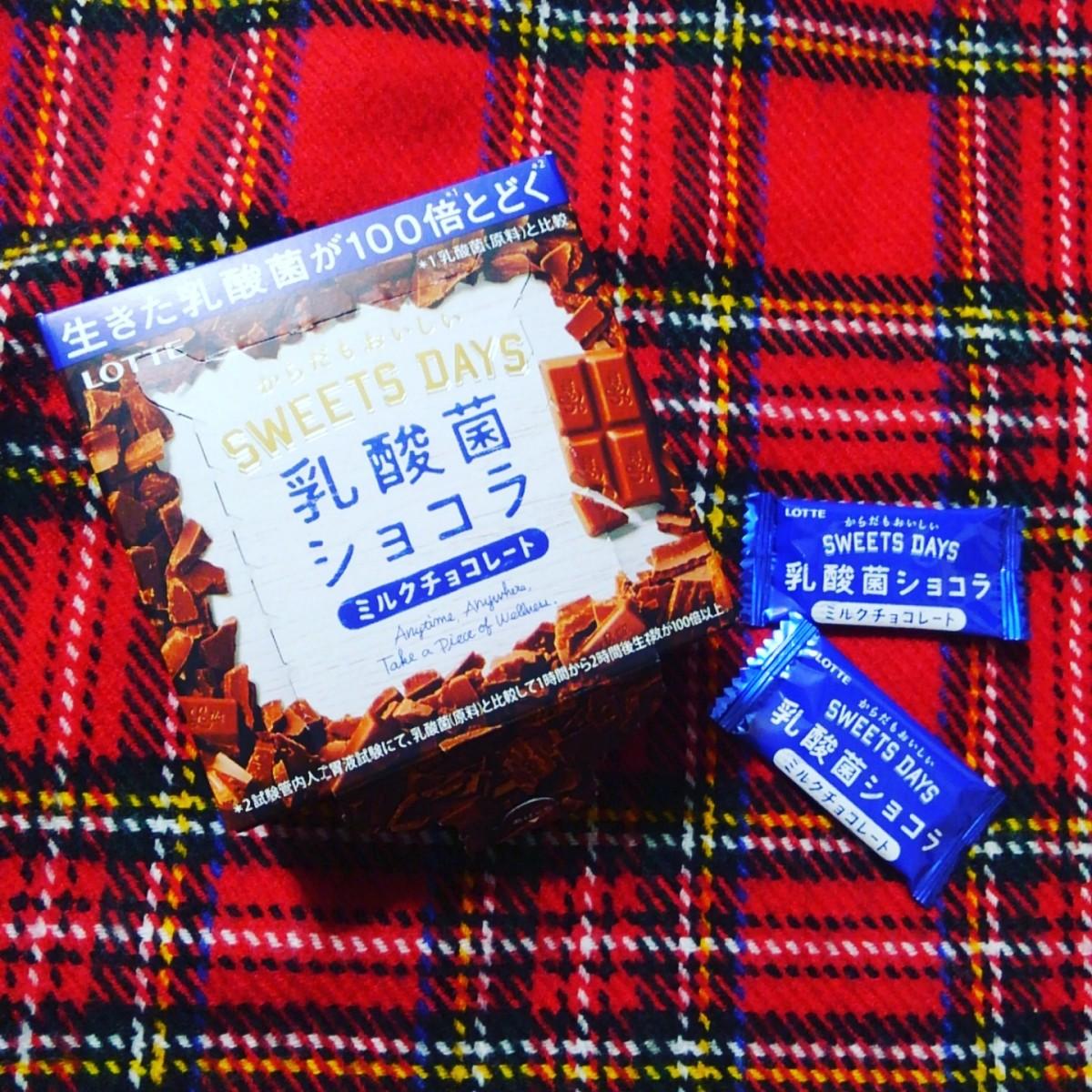 ◆チョコで腸内環境を整えてますっ!◆