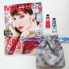 《MAQUIA2月号発売》春に向けて美肌も美貌も手に入れる!今月は丸ごと一冊欲張りビューティ号♡