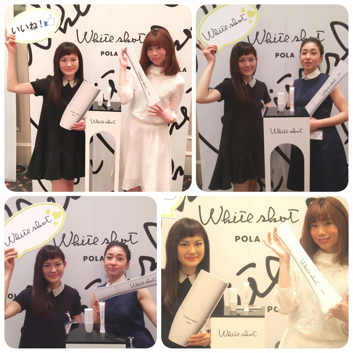 ◆【ビューティ★シェアレポ】私達は自ら白く透明感のあるお肌になれるチカラを持っている!ポーラブースにて◆