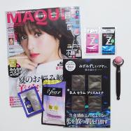 《MAQUIA9月号発売》自分磨きに役立つコンテンツが盛り沢山♪夏美容はこの一冊にお任せ!