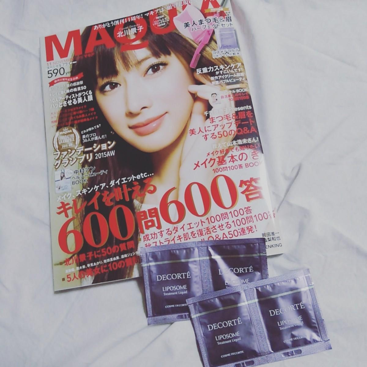 ◆マキア11月号で進化した化粧水をお試し!◆