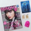 《MAQUIA4月号発売》美容にマニアックな方もそこまでではない・・なんて方も更に美意識高まること間違いナシ!