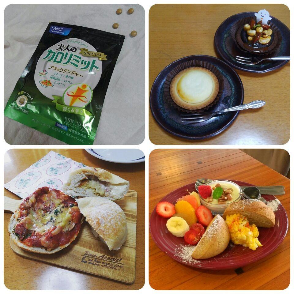 ◆我慢は損!食を楽しむ大人のためのサプリメント◆