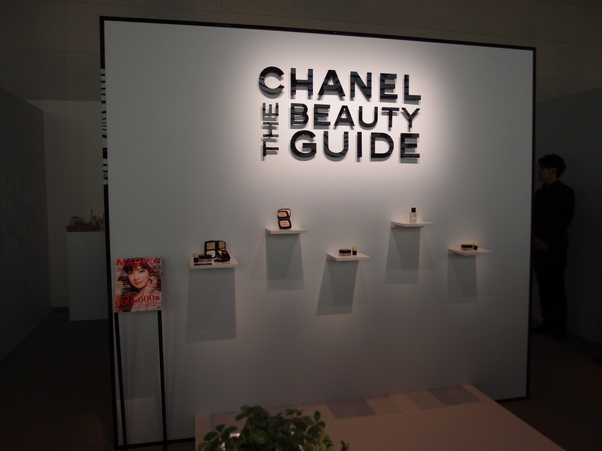 CHANEL THE BEAUTY GUIDE★イベントレポ★