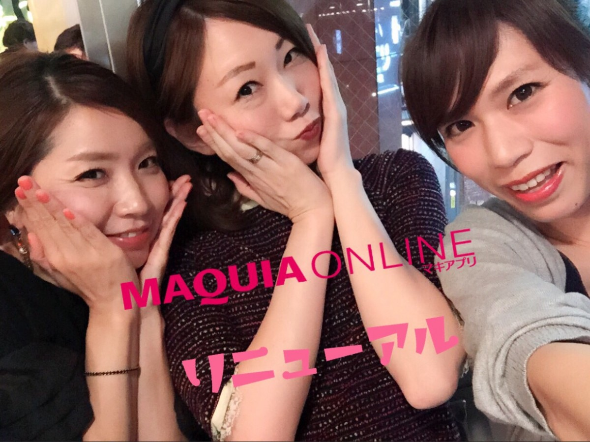 美の情報がわかりやすく♡MAQUIA ONLINEがパワーアップ♡